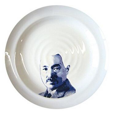 凑单新低价!SUNART 有趣食器 AN2208-2 爱因斯坦食盘