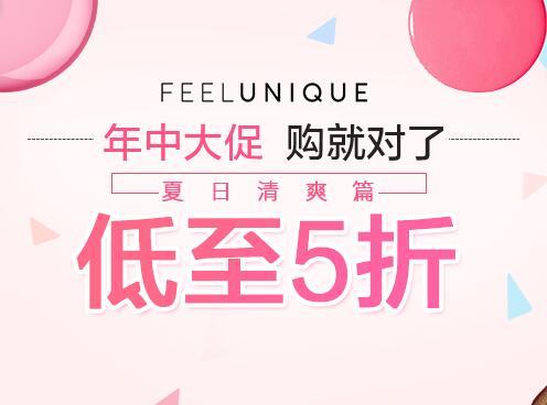 Feelunique什么值得买?买什么推荐