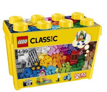 国内新低!LEGO 乐高 Classic经典系列经典创意大号积木盒