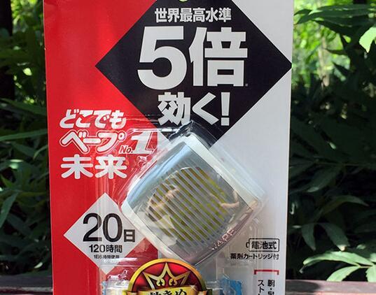 补货手快有!VAPE未来宝宝驱蚊手表儿童无毒无味电子驱蚊器