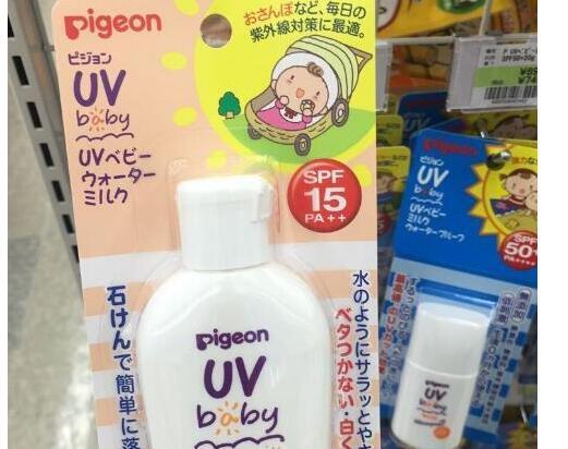 海外购凑单!Pigeon 贝亲出品婴儿防晒乳液 SP15 PA++ 60g装