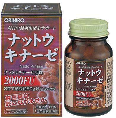 防中风和动脉硬化!日本 ORIHIRO 立喜乐 纳豆激酶胶囊 溶血栓通肠道 60