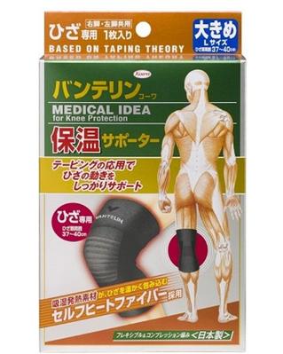 凑单新低价, KOWA 万特力 加热型运动护膝