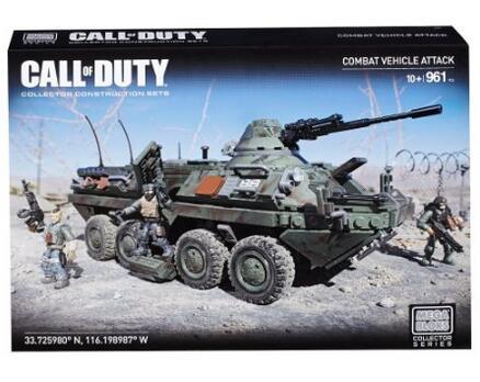 Prime会员手快,MEGA 美高 CNG87 使命召唤大型装甲坦克套装