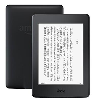 日亚primeday! Amazon 亚马逊 Kindle Paperwhite 3 电子书阅读器