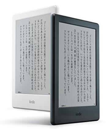 日亚会员福利!Amazon 亚马逊 Kindle 电子书阅读器