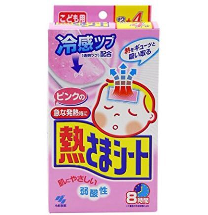 prime会员5折囤货!KOBAYASHI 小林制药小林退热贴(0-2岁)12片