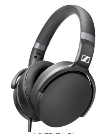 中亚秒杀中!SENNHEISER 森海塞尔 HD4.30G/i 可折叠线控头戴式耳