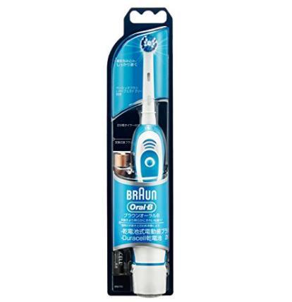 Braun DB4510NE 博朗欧乐B牙菌斑清洁电动牙刷