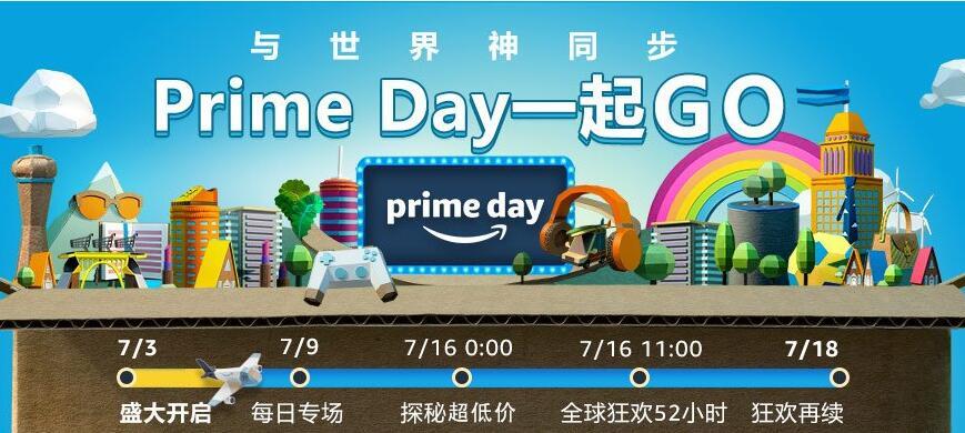 2018亚马逊Primeday攻略买什么