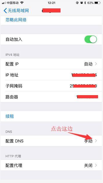 日亚打不开了!日本亚马逊您所请求的网址(URL)无法获取
