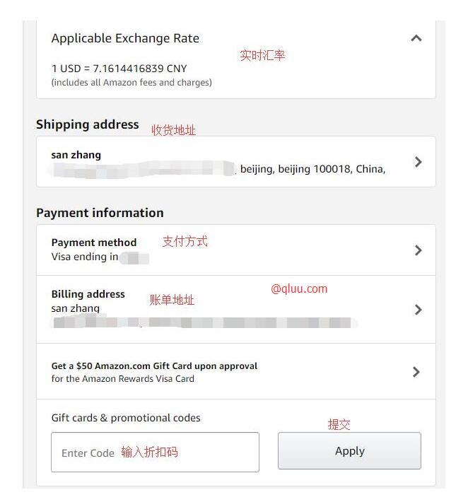 2018美亚海淘攻略(原创)Amazon官方手机wap版