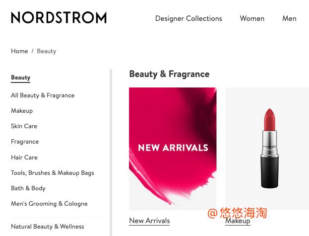 Nordstrom官网打不开,2020美妆护肤产品全场额外75折