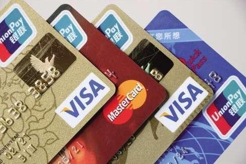 为什么要申请信用卡?