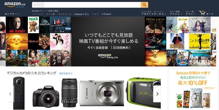 日本亚马逊官网