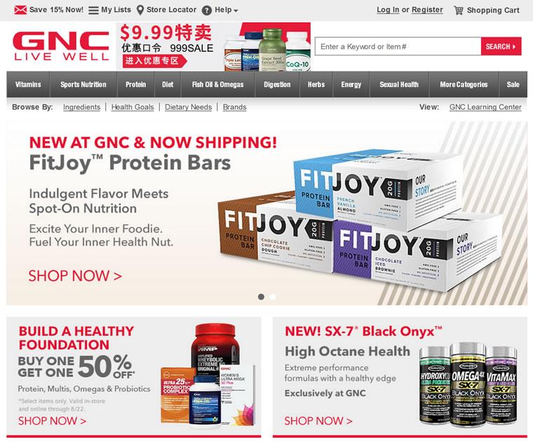 GNC官网