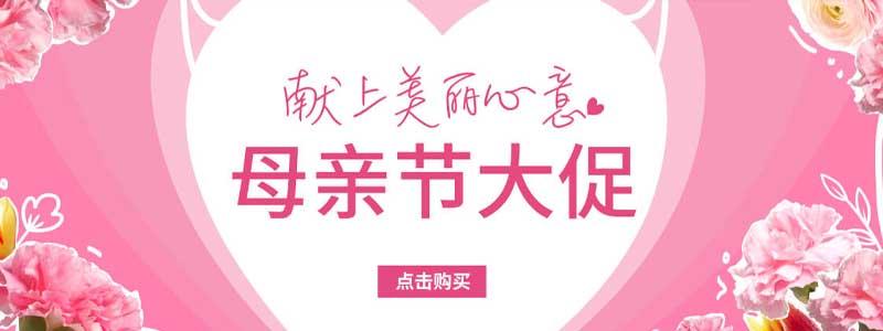 LF中文官网优惠码202005