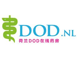荷兰DOD中文官网618活动最新优惠券折扣码