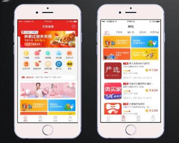 贝壳满满App到底是个什么存在?