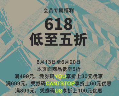 Nike耐克中国官网618活动优惠券折扣码ALLWIN