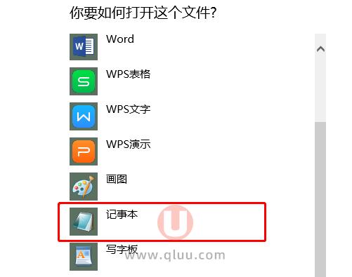 日亚官网打不开解决办法2020版