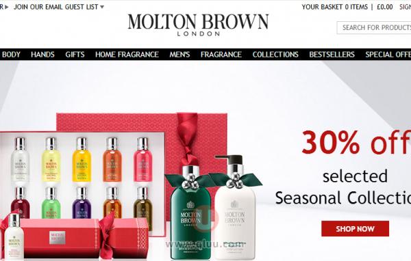 molton brown摩顿布朗中国官网