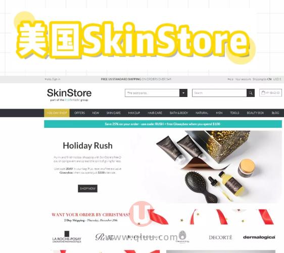 skinstore中文网站