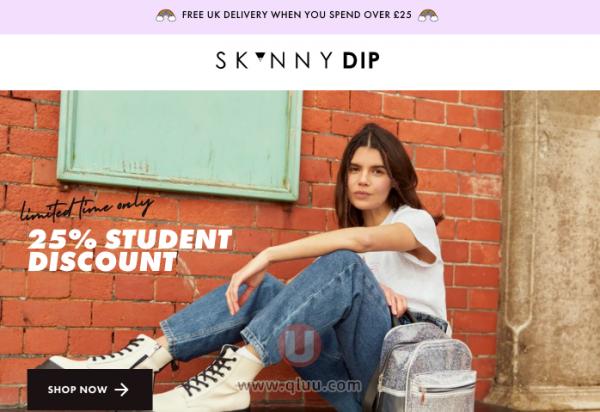 Skinnydip英国官网