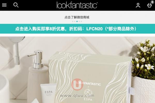 Lookfantastic中文官网