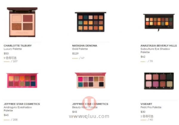 Beautylish中国网站