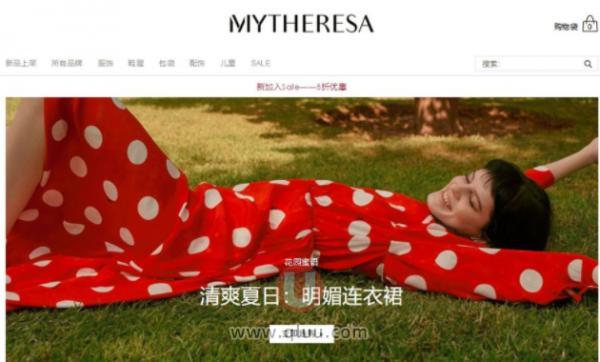 Mytheresa中国网站