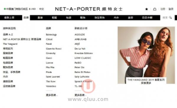 Net-a-Porter中国网站