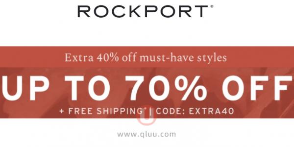 Rockport美国官网优惠券