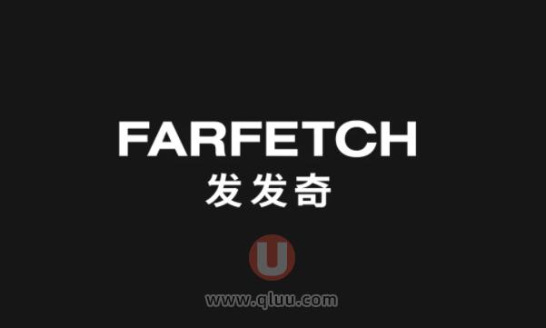 Farfetch为什么叫发发奇