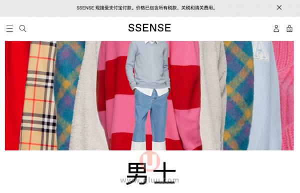 ssense官网入口