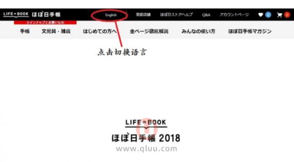 Hobonichi日本官网