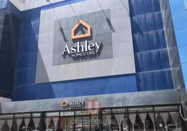 Ashley Homestore 美国官网