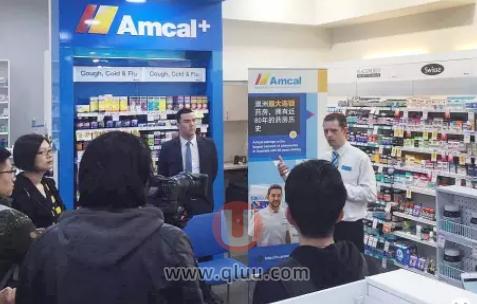 Amcal澳洲药房官网