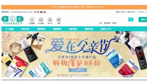 英国TLC中文网入口