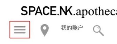 Space NK官网海淘攻略教程