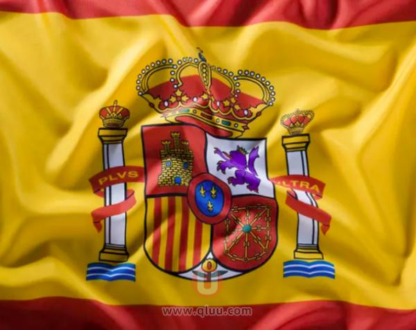 西班牙海淘网站推荐