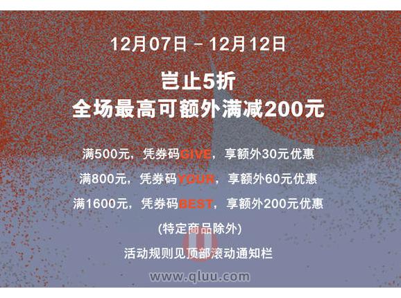 NIKE耐克中国网站双十二1212活动优惠券领取入口