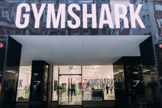 Gymshark是什么牌子品牌介绍