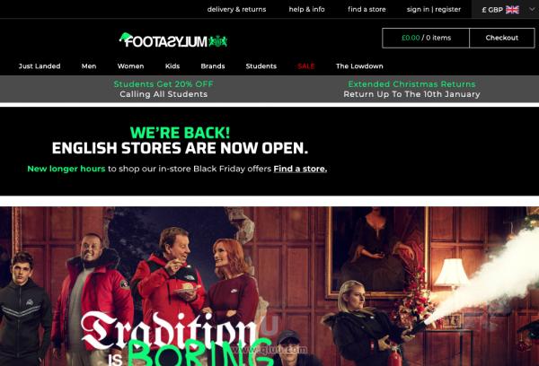 Footasylum英国官网AJ鞋海淘网站