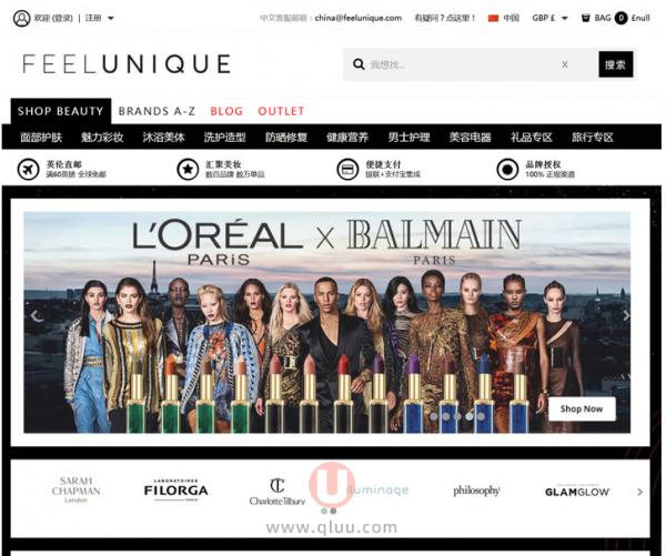 Feelunique中文官网英国最牛化妆品英国海淘网站