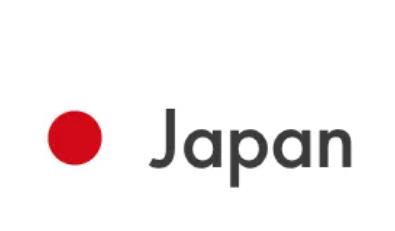 日本退税新政策2021
