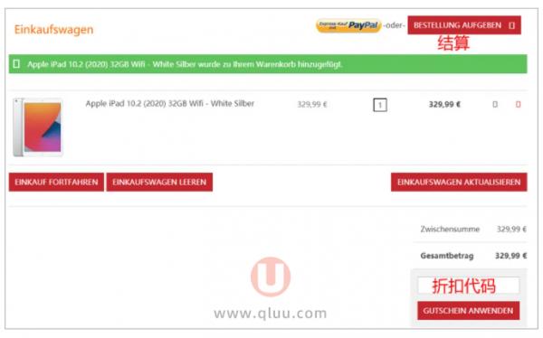 Guter Kauf德国网站海淘购物攻略教程2021