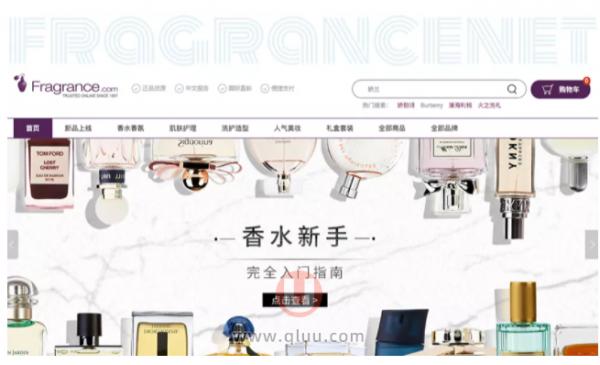 fragrancenet官网海淘靠谱有假货吗?
