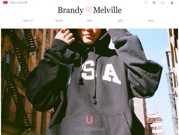 brandy melville中国官网地址入口