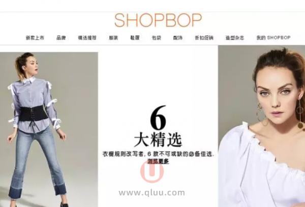 Shopbop靠谱吗?都是正品吗?